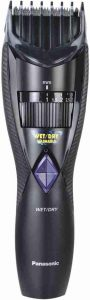 Panasonic - Best Wet/Dry Precision Trimmer in India